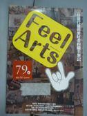 【書寶二手書T2/設計_QGD】Feel Arts一位當代藝術愛好者的隨手筆記_黃子佼