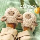 兒童棉拖鞋室內家居軟底毛絨秋冬毛拖鞋冬季男童女童小童寶寶拖鞋 交換禮物