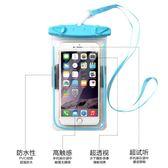 水下拍照手機防水袋溫泉游泳手機通用iphone7plus觸屏包6s潛水套 一次元
