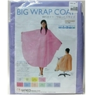 日本 WAKO 3260-薰衣草紫  有袖素 燙剪用圍巾   日本製
