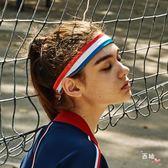 護額運動發帶女吸汗跑步瑜伽健身彈力防滑頭帶 萊爾富免運