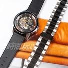 Kenneth Cole 都會新貴 雙面鏤空 腕錶 自動上鍊機械錶 套錶組 快拆錶帶 男錶 米蘭帶 KC50227009