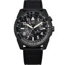 CITIZEN 星辰 PROMASTER 隱形戰機GMT光動能手錶(BJ7135-02E)