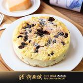 世界金廚冠軍【許燕斌手作烘焙】蘭姆乳酪蛋糕