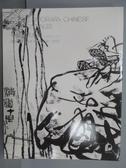 【書寶二手書T5/收藏_PGS】POLY保利_中國當代水墨等_2018/12/6