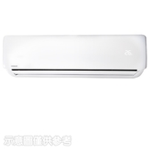 (含標準安裝)禾聯變頻冷暖分離式冷氣10坪HI-G63H/HO-G63H