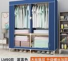 衣柜現代簡約實木加粗組裝掛