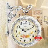 歐式雙面掛鐘客廳鐘錶掛錶靜音時鐘jy創意現代兩面石英雙面鐘錶【全館免運八五折下殺】