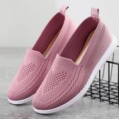 媽媽鞋老北京布鞋女春季軟底舒適時尚款上班單鞋中年針織平底透氣媽媽鞋 衣間迷你屋