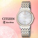 CITIZEN 手錶專賣店 EX1496-82A 光動能指針女錶  白色錶面 日常生活防水 藍寶石玻璃鏡面