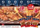 大人氣燒鳥一番 寵物零食點心肉乾110g~175g
