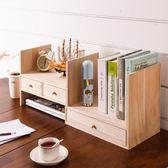 創意實木書架桌上置物架小書櫃組合書桌書櫥TW【一周年店慶限時85折】