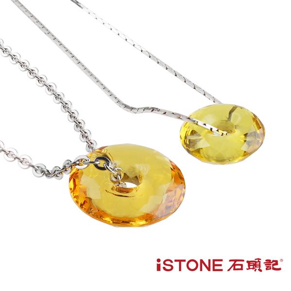 黃水晶項鍊-緣來是幸福 (大) 石頭記