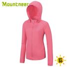 【Mountneer 山林 女透氣抗UV外套《粉紅》】31J12/防曬外套/薄外套/連帽外套