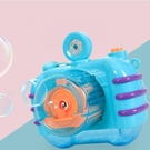 泡泡機 網紅吹泡泡機照相機少女心槍棒禮盒裝小豬豬兒童玩具【快速出貨八折下殺】