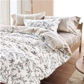 【金‧安德森】精梳棉《雅曼達》兩用被床包四件組 (標準雙人)