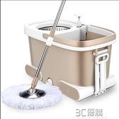 拖地桶 拖把桿旋轉通用拖布桶自動甩水免手洗家用墩布懶人拖地神器雙驅動 3C優購