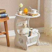 現代簡約床頭櫃儲物櫃客廳茶幾臥室歐式床頭櫃小圓桌迷你WY(免運)