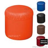INPHIC-艾達圓椅凳(5色可選)藍 紅 黑 咖 酒紅_Psob
