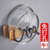 廚房放菜板鍋蓋架壁掛式免打孔太空鋁雙層V型家用多功能墻上置物 HOME 新品