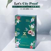 韓國 JAYJUN 水光再生淨化保濕面膜三部曲(10片入) 面膜 洗面乳 面霜 清潔 保濕 水光面膜