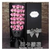 香皂肥皂花禮盒生日浪漫韓國創意高檔仿真玫瑰花束錶白送女生朋友igo   莉卡嚴選