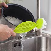 淘米篩 廚房專用淘米勺瀝水器 居家用品不傷手洗米神器