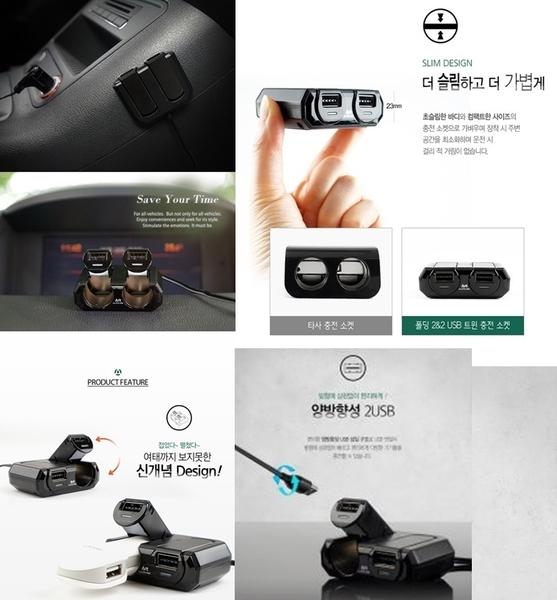 車之嚴選 cars_go 汽車用品【AW-Z90】Autoban迷你型4.8A雙USB+雙孔黏貼式 延長線式點煙器電源插座