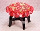 一定要幸福哦~~生子椅+中國風椅套(子孫椅、富貴椅)、新娘嫁妝、結婚用品