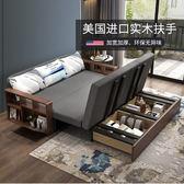 沙髮床輕奢實木沙髮床多功能可折疊儲物1.26米現代簡約推拉兩用 萌萌小寵 免運DF