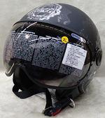 瑞獅 ZEUS ZS-210C ZS210C 210C DD66 內襯可拆洗 飛行帽