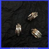 情侶戒指同款港風簡約個性不銹鋼鍊條紋理立體轉動戒指情侶男女同款 嬡孕哺