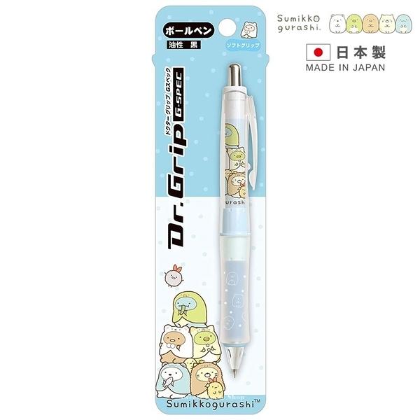 【SAS】【日本製】日本限定 Dr.Grip 角落生物 裝扮系列版 原子筆(黑)