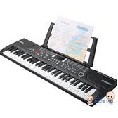 電子琴 電子琴多功能入門兒童成人幼師初學者專用61鋼琴鍵專業88T 1色