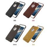 皮爾卡登 真皮手機保護套 【PCS-P13-IP6-Plus】 iPhone 6 S PLUS 硬式裹殼 新風尚潮流