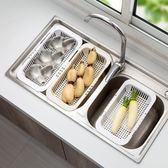 居家家水槽伸縮瀝水架廚房塑料放碗筷置物架水池蔬菜瀝水架子碗架
