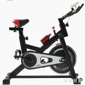 家用健身車 動感單車 超靜音室內健身器材 運動自行車腳踏車 DR24176【衣好月圓】