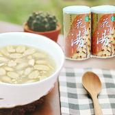 百大雲農花生湯12罐-味道香醇、營養可口,冰飲