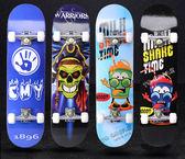 滑板車 四輪夜光初學者成人兒童青少年玩具男女生4輪雙翹專業滑板車【小天使】