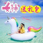 充氣火烈鳥天鵝坐騎浮排獨角獸游泳圈充氣床泳池充氣浮床「Chic七色堇」