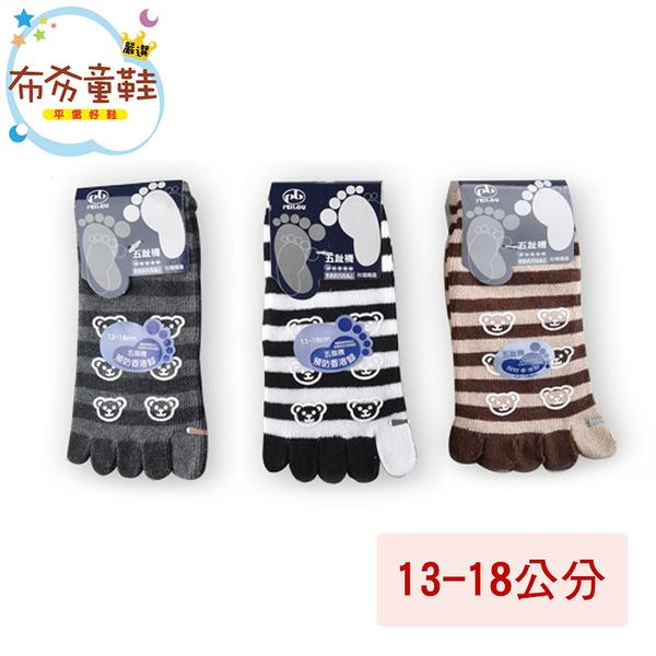 童襪(13-18公分)《布布童鞋》貝柔舒服棉兒童五指襪-條紋 不挑色 [ F7P400Y ]