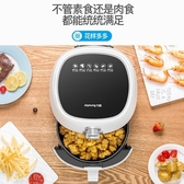 空氣炸鍋 空氣電炸鍋家用新款特價無油低脂薯條機大容量烤箱全自動 莎瓦迪卡