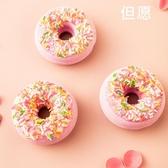 甜甜圈沐浴鹽球泡澡泡泡球泡腳爆炸星空氣泡彈泡騰球日本兒童 潮流前線