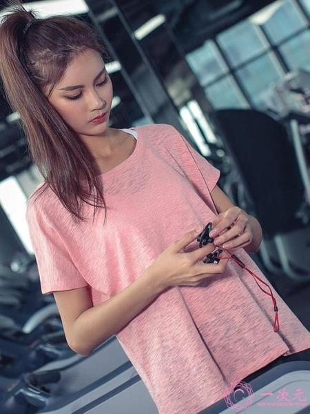排汗衣女  運動上衣女 寬鬆健身服大碼速干t恤瑜伽服短袖夏顯瘦網紅跑步罩衫