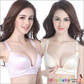 哺乳內衣 無鋼圈前開扣胸罩 孕婦內衣-聚攏防下垂-JoyBaby