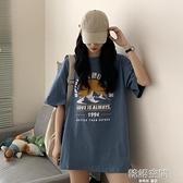 2021新款夏季韓版寬鬆中長款下衣消失蹤純棉短袖T恤女ins潮上衣服