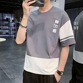 夏季新款男士短袖t恤韓版潮流寬鬆夏裝半袖純棉上衣服 淇朵市集