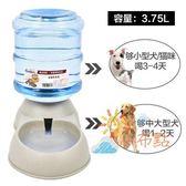 自動餵食器狗狗飲水器寵物飲水器貓咪喝水機泰迪自動喂食器水碗用品水盆免運
