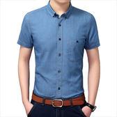 青年男士丹寧牛仔襯衫夏季短袖寬鬆純棉襯衣薄款工作服夏天純色男裝