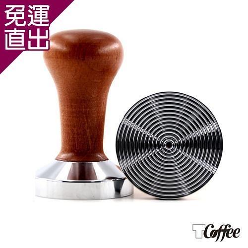 TCoffee MILA-檀木木紋咖啡填壓器 58mm【免運直出】